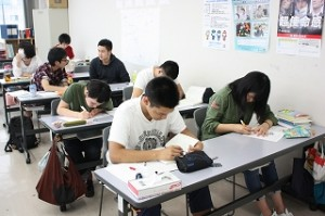 QQ公務員試験対策H270915 (2)