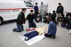 H27異文化論(手話CPR)QQ3年3