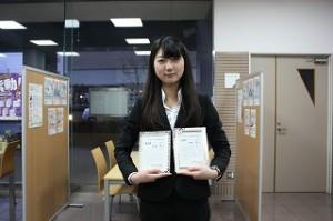 H27女子学生懸賞作文表彰式2