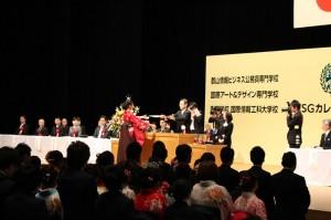 160310卒業式 (56)