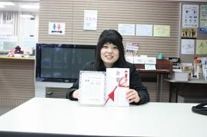 H27女子学生懸賞作文表彰式1