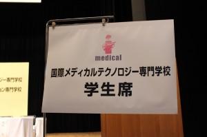 160310卒業式 (5)