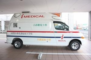 救急車リニューアル4