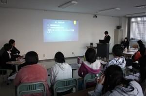 CW2年H28事例研究発表会 (6)