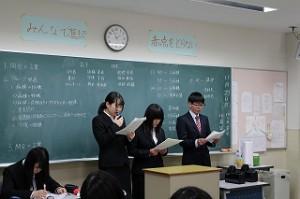 IMG_9855★前方発表者